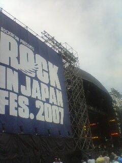 RIJF2007 Start