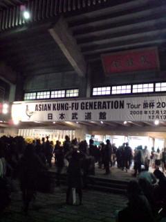 Asian Kung-Fu Generation@Budokan