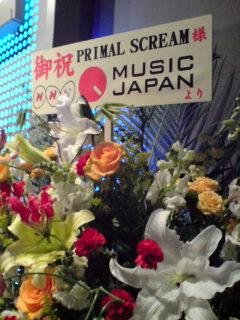 Primal Scream@Zepp Tokyo