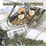 Magokoro_tandemdandy20