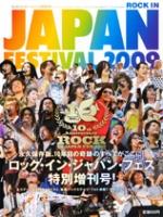 Rjf2009