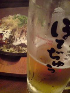 20091110 Osaka