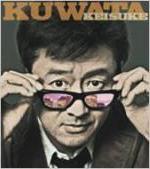 Keisukekuwata_kiminisayonarawo_2