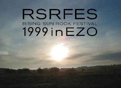 Rsr1999