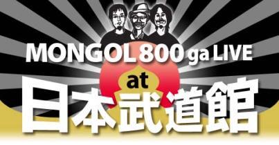 Mogol800_1