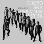 Tokyoskaparadiseorchestra_ryuseitob