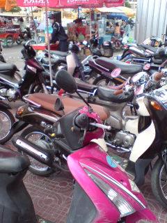 20100407 Phnom Penh #1