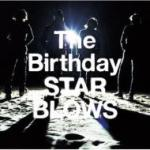 Thebirthday_starblows