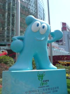 20100524 Shanghai