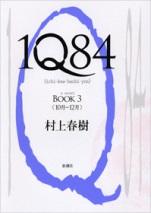 Harukimurakami_1q843