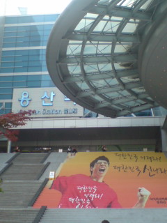 20106024 Seoul