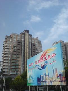 20100708 Shang-hai