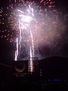 RIJF2010〜1st Day #3