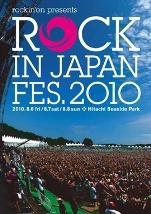 Rijf2010book