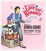Keisukekuwata_hontohakowai