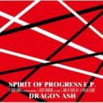 Dragonash_spiritofprogress