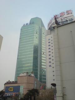 2010.12.20. Shanghai,China
