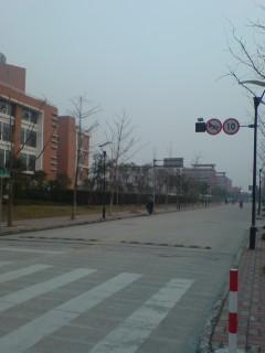 2010.12.20. Shanghai,China #2