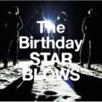 Thebirthday_starblows
