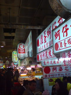 2011.04.21.Taipei,Taiwan