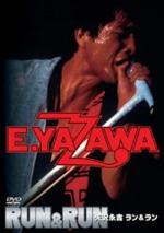 Eyazawarunrun