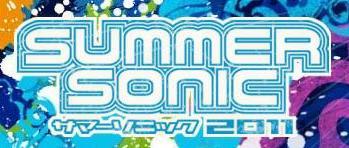Summersonic02