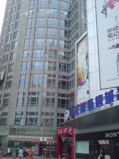 20110703 SHANGHAI,CHINA