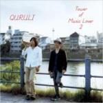 Quruli_towerofmusiclover2