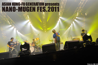 Nanomugenfes2011