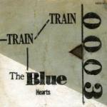 Thebluehearts_traintrain