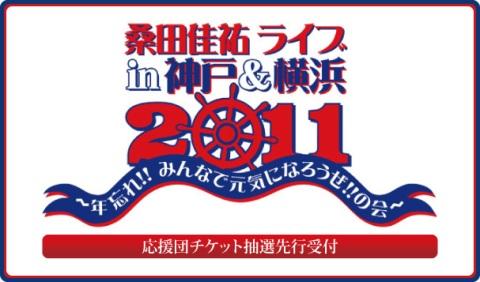 Kuwata_header2
