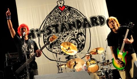 Airjam2011