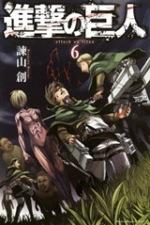 Shingeki6