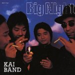 Kaiband_bignight