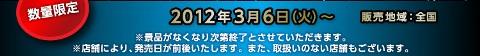 Starwarsfigure1202_02