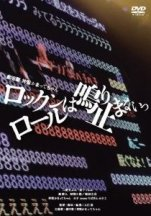 Gekijobanshinseikamatte2