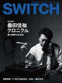 Switch3007