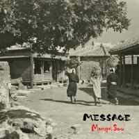 Mongol800_message
