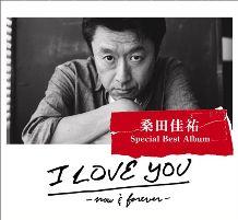 Keisukekuwata_iloveyou