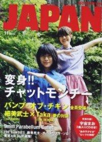 Japan1211