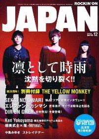 Japan1212