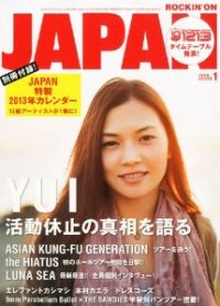 Japan1301