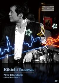 Eikichiyazawa_live