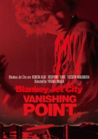 Bjc_vanishingpoint