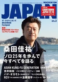 Japan1303_1