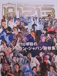 Japan1303_2