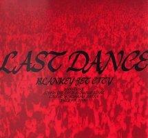 Bjc_lastdance0