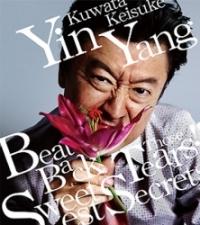 Keisukekuwata_yinyang