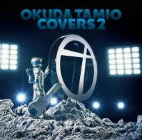 Tamiookuda_covers2