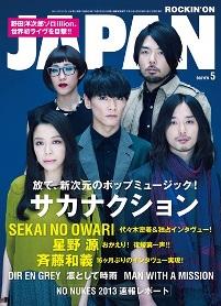 Japan1305